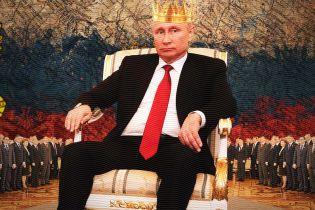 """Вже у всякому разі не """"Боже, царя бережи!"""""""