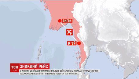 Спасатели обнаружили тела десяти погибших в результате крушения военного самолета в Мьянме
