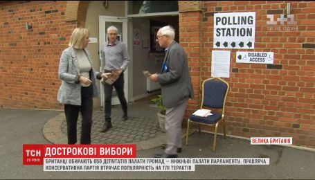 У Великій Британії явка на дострокові вибори парламенту вкрай низька