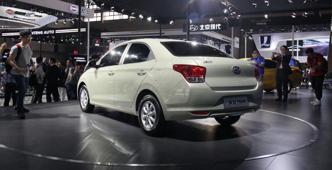 Hyundai Reina