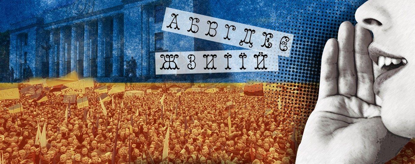 Херсонские рестораны оштрафовали за использование русского языка
