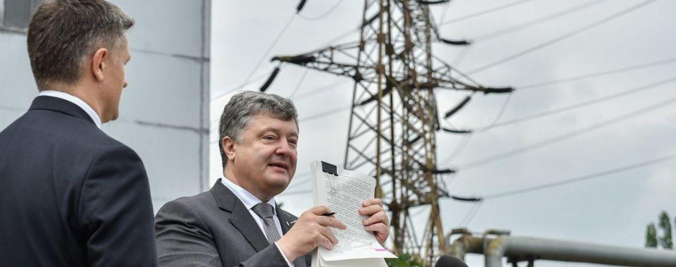 В Україні починає діяти новий закон про ринок електроенергії. Основні нюанси