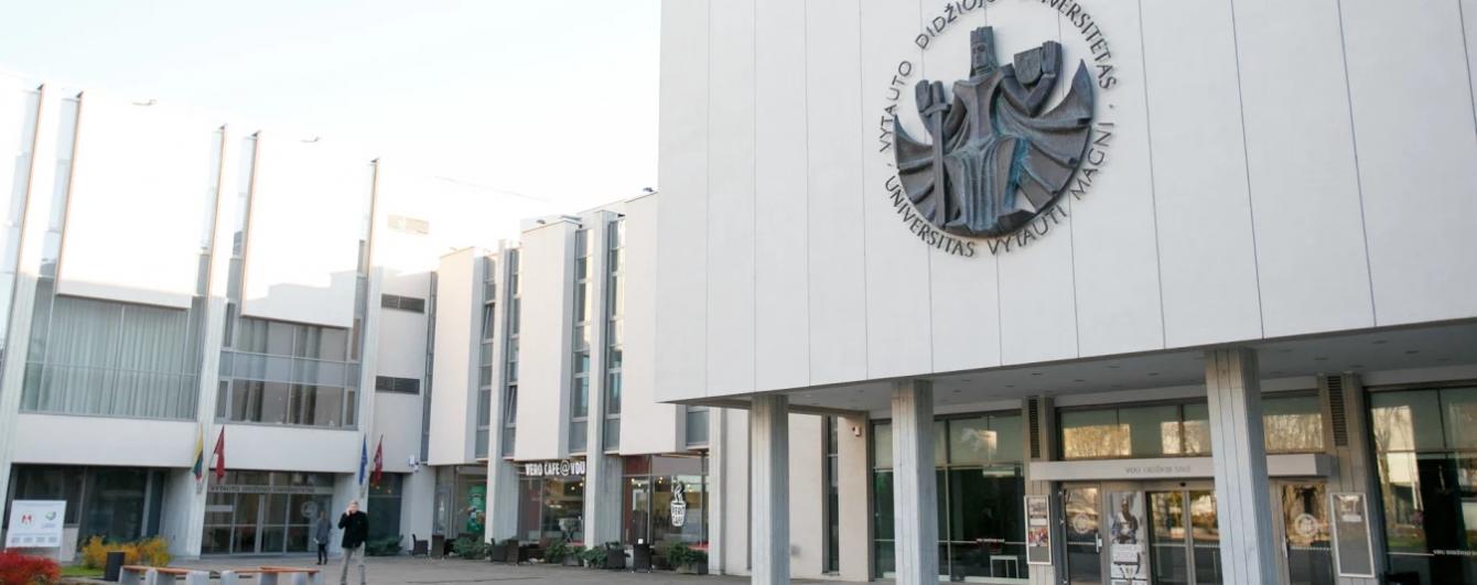 Европейский университет выделяет бюджетные места для украинских студентов