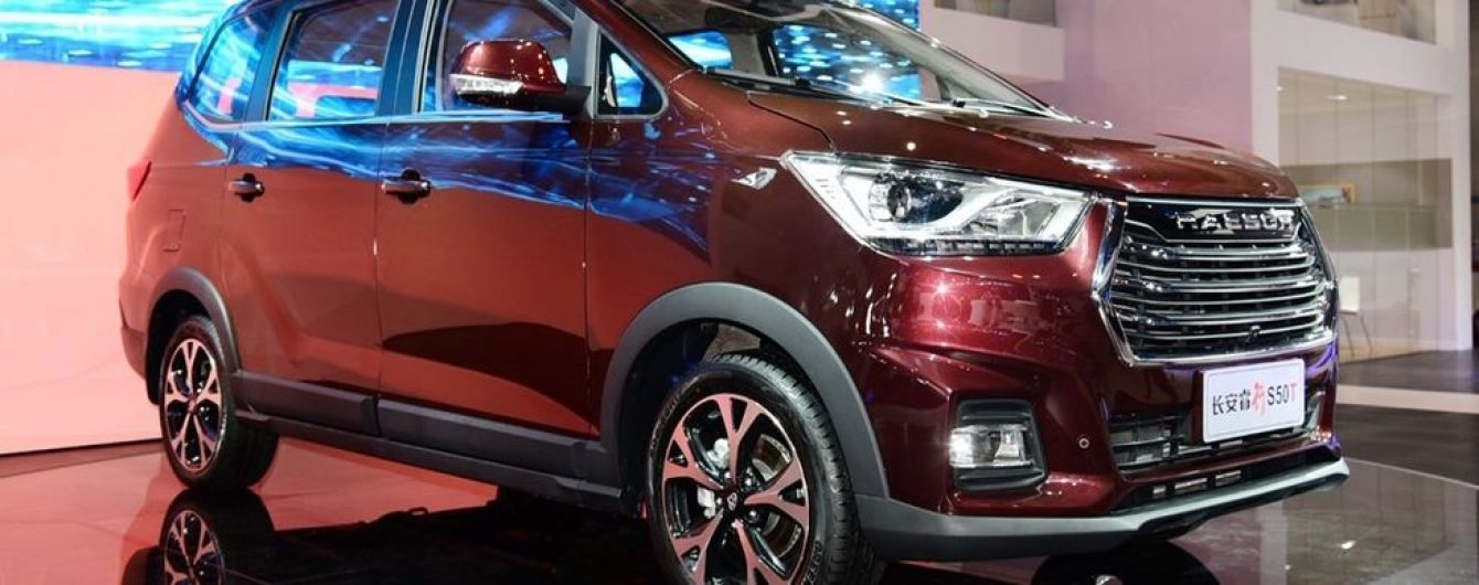 В Китае дебютировал новый минивэн Changan S50Т