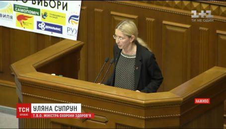 Верховная Рада проголосовала за начало медицинской реформы