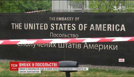 Посольства США у Києві продовжило роботу, не зважаючи на нічний вибух