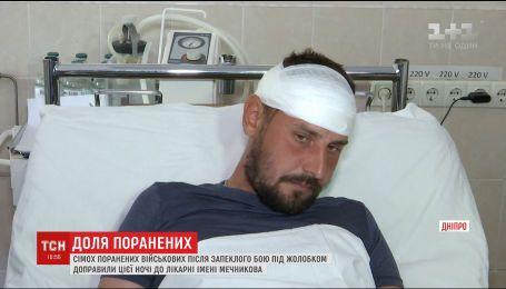 """""""Окоп кров'ю заливається"""": поранені у запеклих боях під Жолобком розповіли про пережите"""
