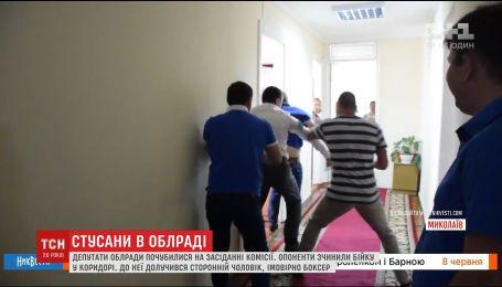 Словесна суперечка депутатів Миколаївської облради закінчилась бійкою
