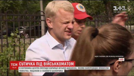 У керівника Центру протидії корупції Віталія Шабуніна поцілили з газового балончика