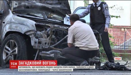 У Луцьку зайнявся позашляховик родини нардепа Ігоря Лапіна
