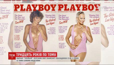 Playboy повторил обложки с 80-х с теми же моделями