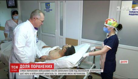 В Днепр доставили 7 раненых бойцов в ожесточенных боях под Желобком