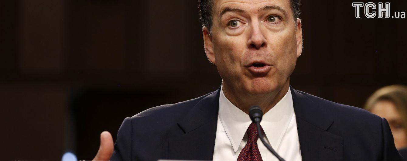 Колишній очільник ФБР розповів, чому не довіряв Трампу
