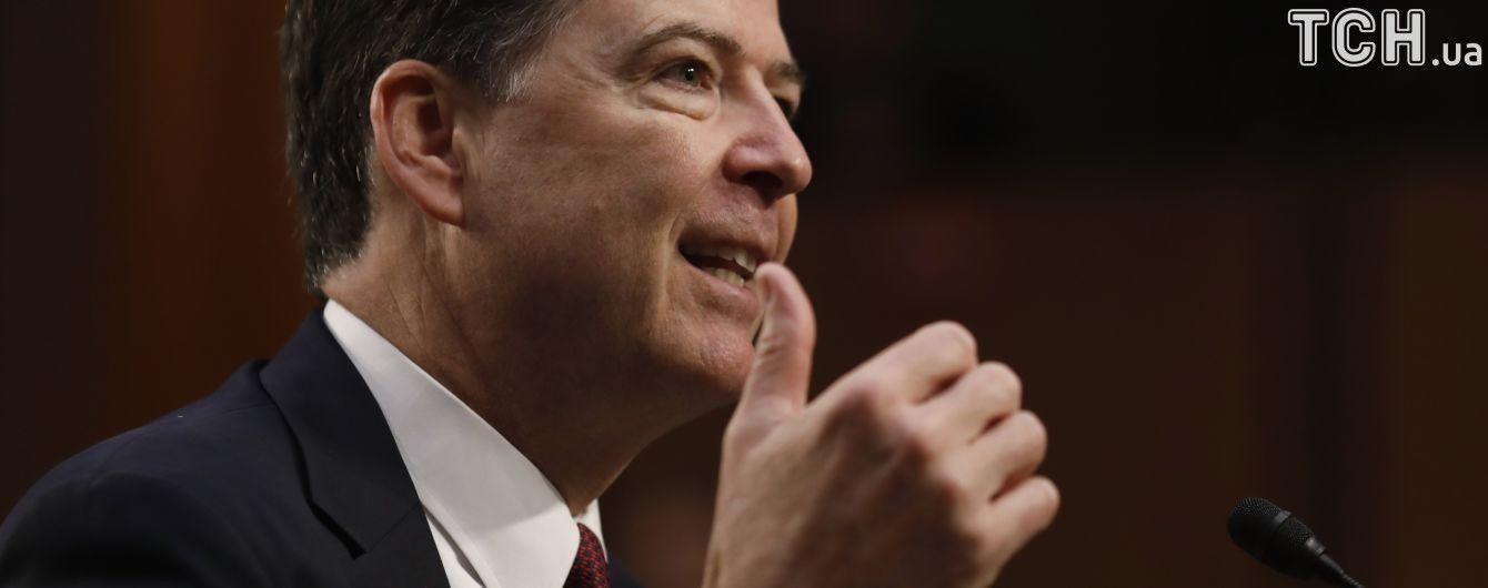 У США юридичний коміттет Сенату продовжить розслідування звільнення глави ФБР