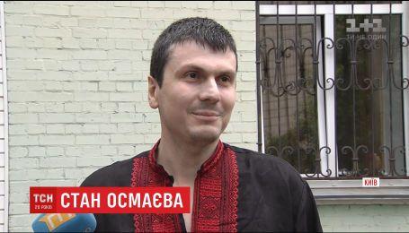 Поранений кілером у столиці Осмаєв вийшов із лікарні