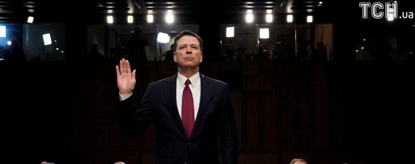 Ложь Трампа, хакерские атаки РФ и русская водка. Что надо знать об отчете экс-директора ФБР