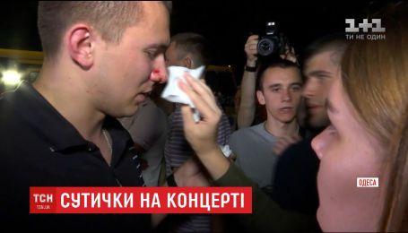 В Одессе концерт Ирины Билык закончился метанием яиц и дракой с полицией