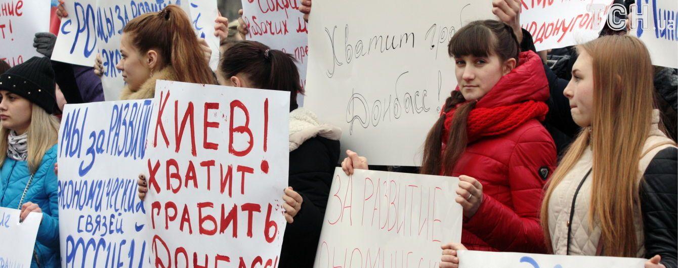 В оккупированном Докучаевске начали выдавать талоны на продукты