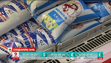 В Украине отменят государственное регулирование цен на социальные продукты
