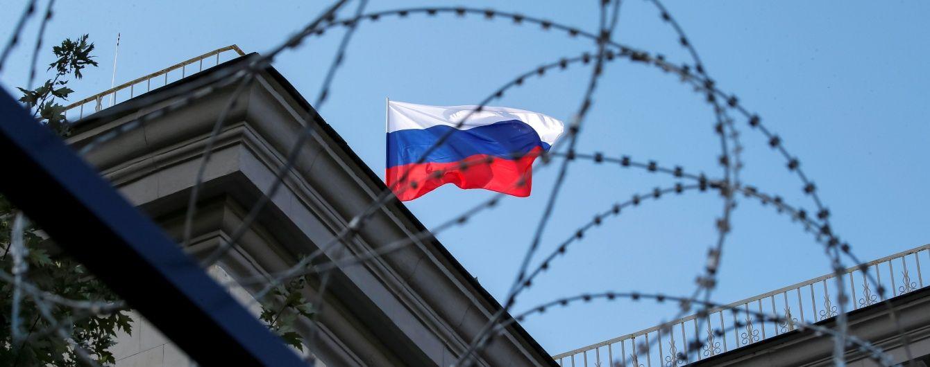 Крым - часть Украины. Реакция мира на выборы в Госдуму РФ