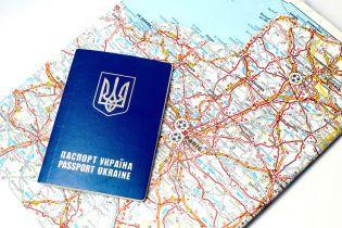 Безвиз для украинцев: что необходимо знать для путешествия за границу на авто