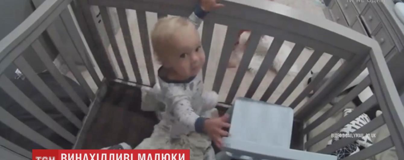 В сети появилось видео неожиданного побега с кровати маленьких вундеркиндов