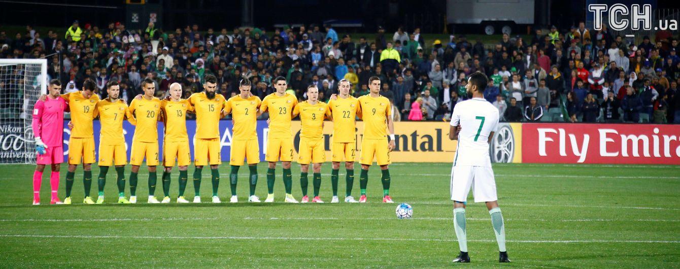 У Саудівській Аравії вибачилися за відмову футболістів вшанувати пам'ять жертв теракту в Лондоні