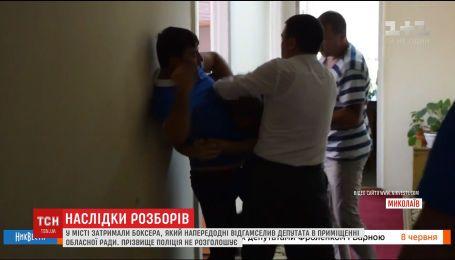 У Миколаєві затримали боксера, який побив депутата в облраді