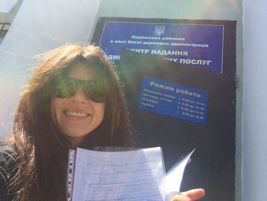 Співачка Руслана загубила свій український паспорт