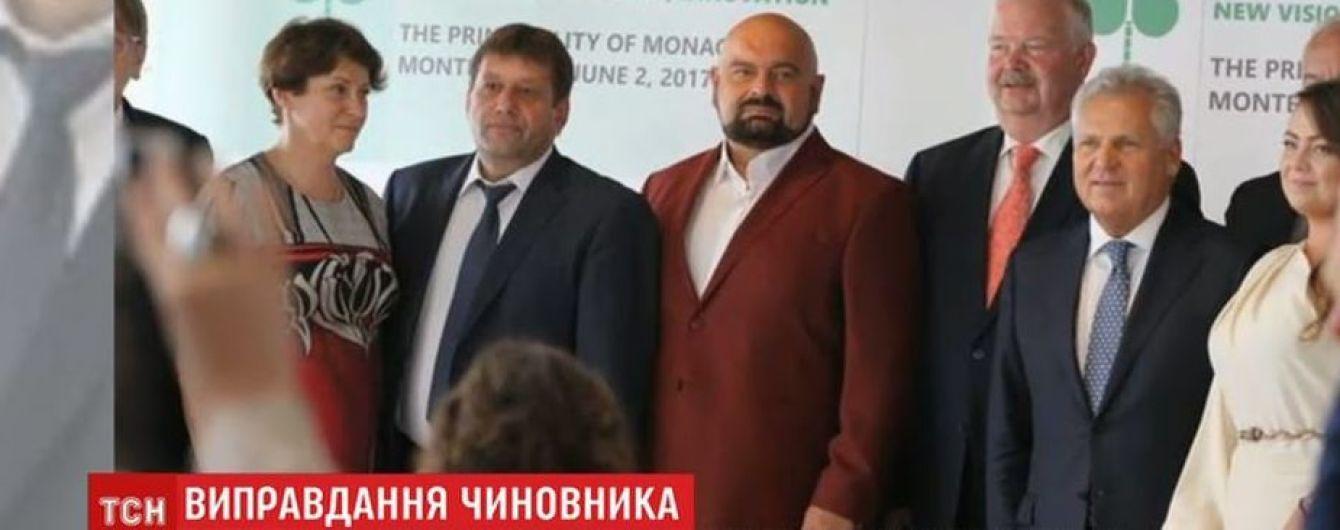 Віце-прем'єр Кістіон пояснив, чому фотографувався зі втікачем Злочевським
