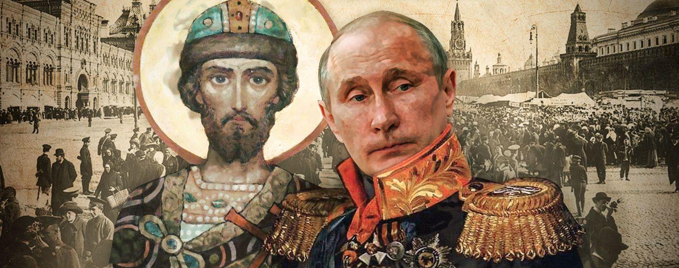 Боже, Путина храни!
