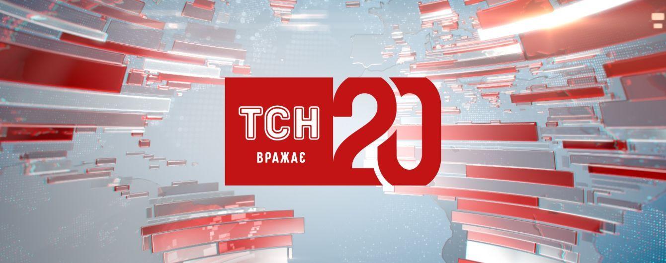 Информация относительно инцидента с журналистской группой ТСН в зоне АТО