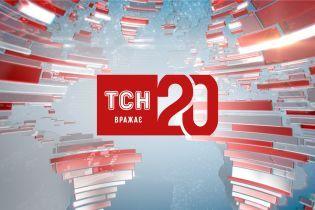 Выпуск ТСН.12:00 за 22 июня 2017 года