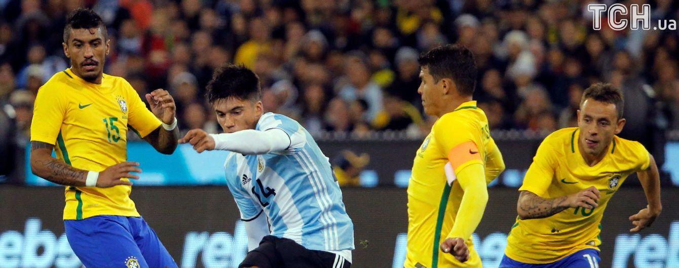 Бразилия без Неймара проиграла Аргентине в товарищеском матче