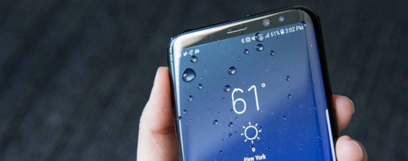 Samsung Galaxy S8 Duos доступен к продаже