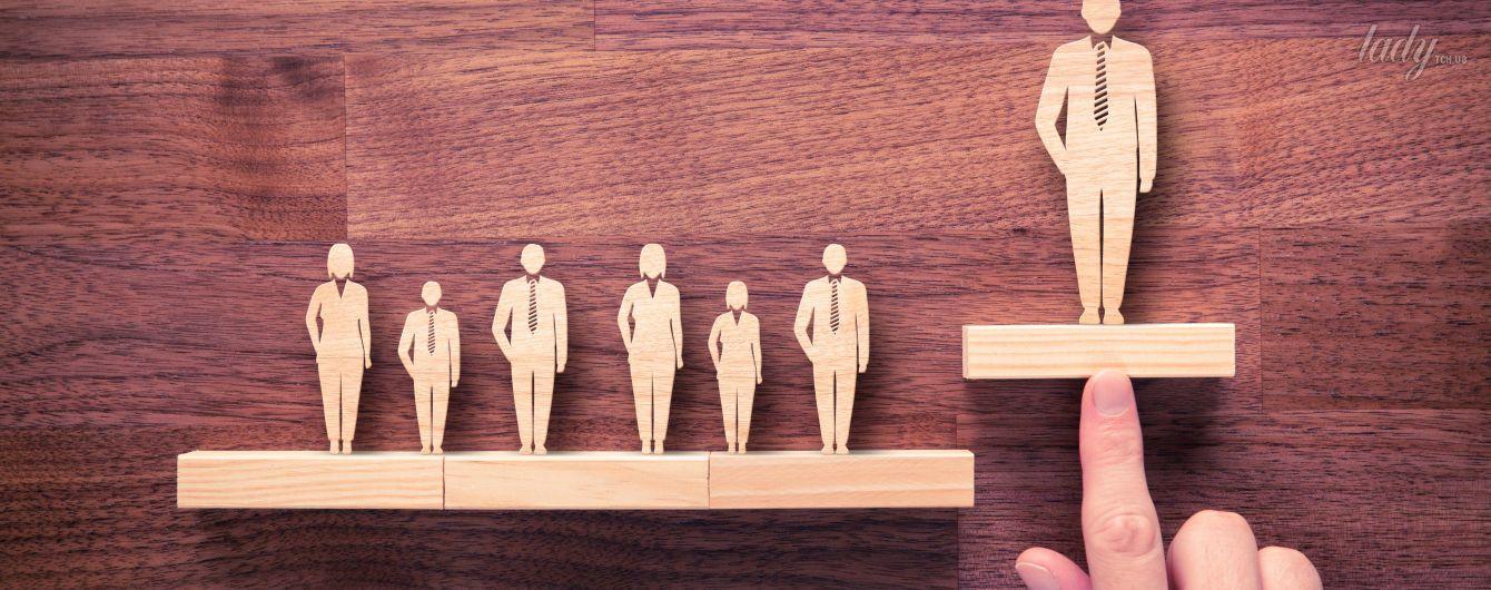 Как научиться влиять на своего начальника