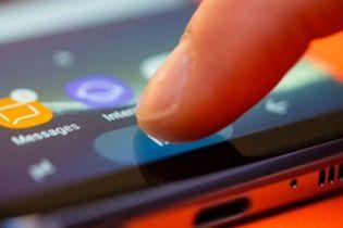 Розкрито ціни на новітні смартфони Samsung