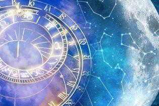 Що зірки нам пророкують: гороскоп на 12-18 червня