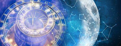 Что звезды нам пророчат: гороскоп на 12-18 июня