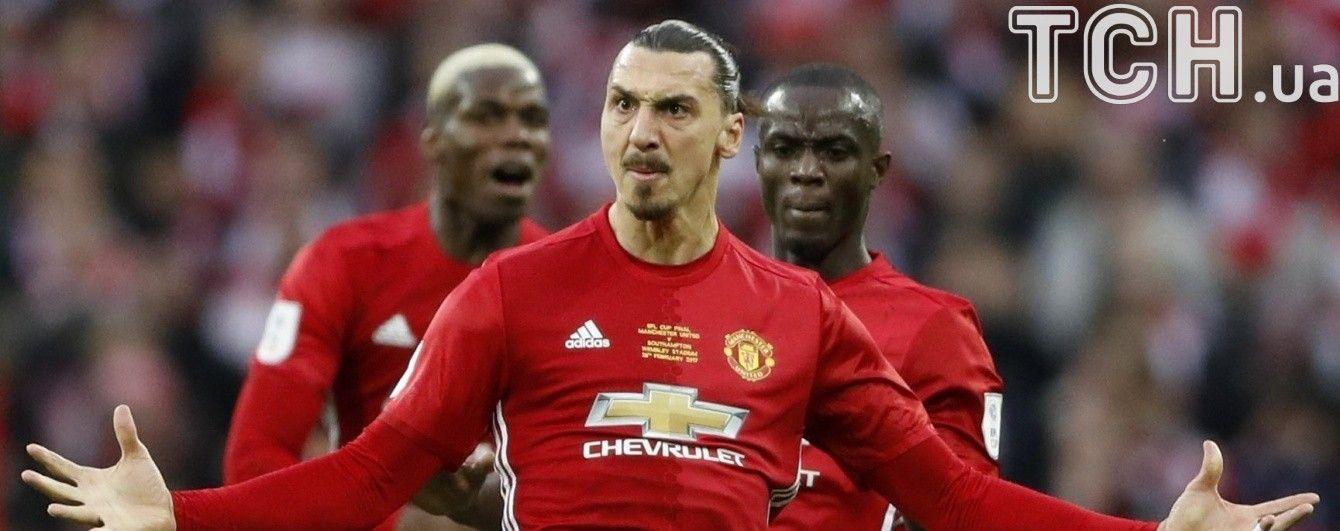 """Ибрагимович официально покидает """"Манчестер Юнайтед"""""""