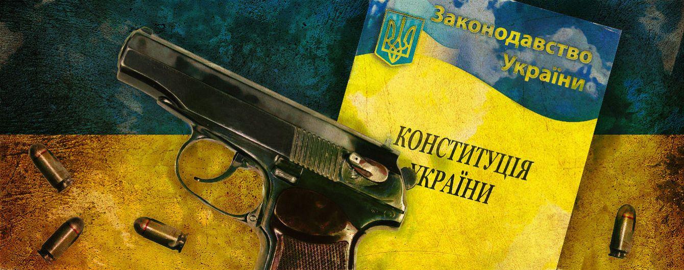 Чому українцям треба дати зброю