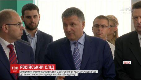 Аваков заявив, що до замаху на життя Осмаєва причетні лідери Російської Федерації