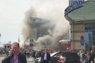 В Москве из-за крупного пожара в районе Киевского вокзала погибли два человека