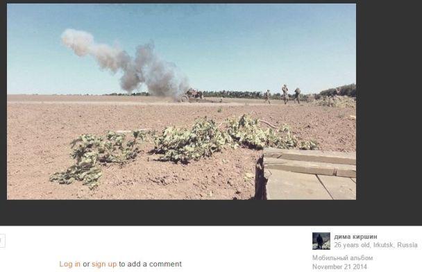 Названы имена 81 российского артиллериста, которые обстреливали Украину с территории РФ