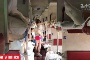 """В офіційному виданні """"Укрзалізниці"""" вийшли поради пасажирам, як треба займатися сексом у поїзді"""