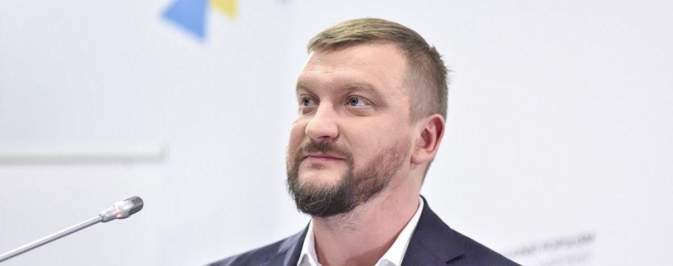 Розворушити НАЗК повинна Рада – міністр юстиції Петренко