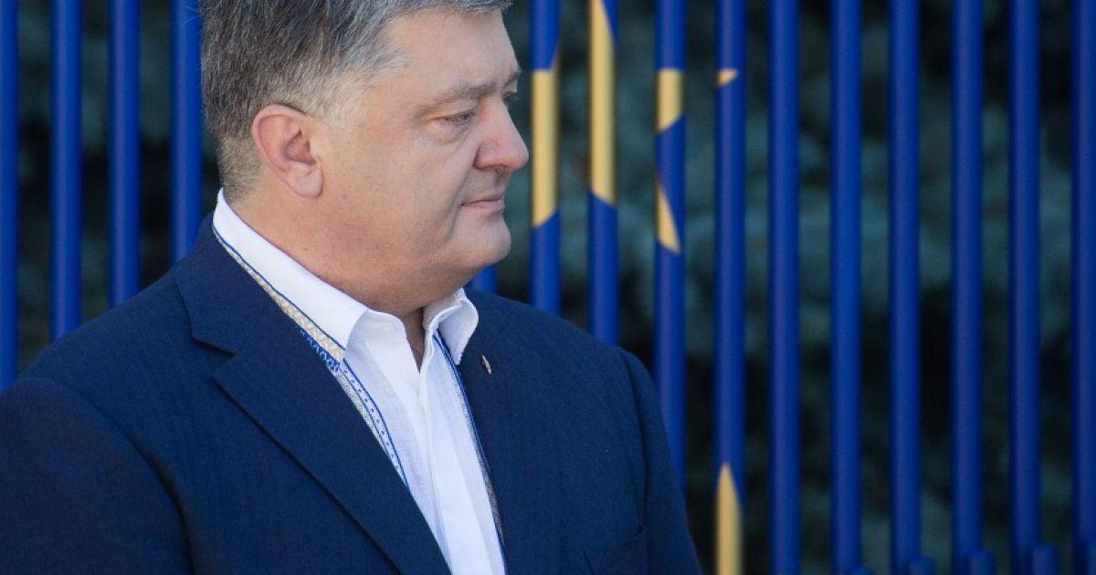 Картинки по запросу сбу повідомили про підготовку замаху на порошенко
