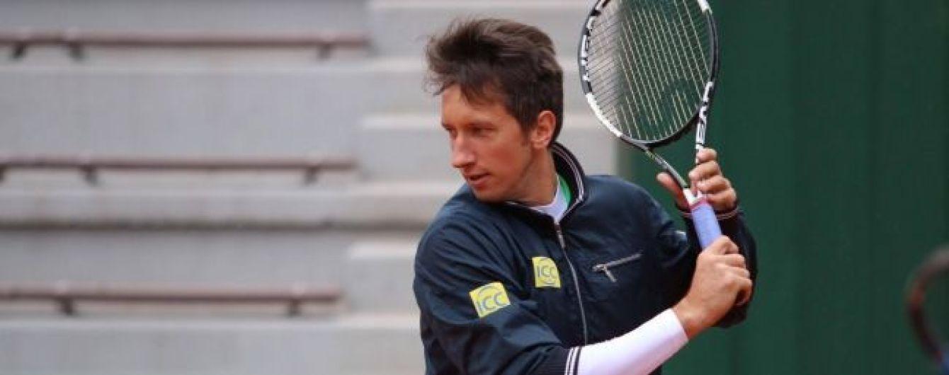 Український тенісист Стаховський не зміг пробитися до півфіналу турніру в Англії