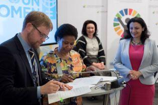 Швеция выделила Украине 5 млн евро для утверждения гендерного равенства