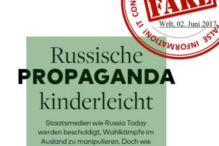 МИД РФ огрызнулся на немецкую прессу после разоблачения российских пропагандистов
